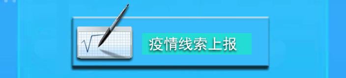 潮安区3.jpg