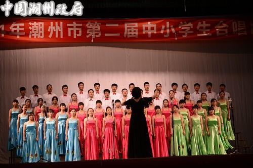 市中小学生合唱比赛近日举行 -中国潮州