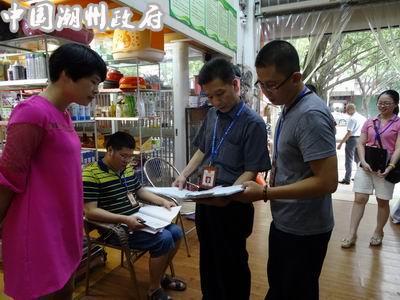 潮州市开展动物诊疗机构监督检查